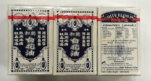 Hoe Hin Pak Fah Yeow White Flower Embrocation Medicated Oil Dizziness 5ml x 3pcs