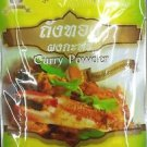Yellow Curry powder For Thai cooking Cuisine Curcuma Fenugreek Cumin 15x10g