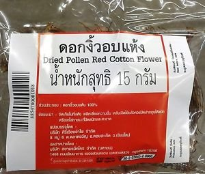 Dried Pollen Red Cotton Flower 15 g for Thai Northern style Food Cooking cuisine