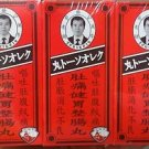 Lee buan soa pill fishing brand stomachache indigestion relief 50 pills x 20 box