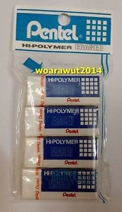 Pentel Hi-Polymer eraser ZEH-05(size 4.4 x 1.7 x 1 cm)  Hi-quality eraser 4 pcs