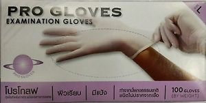 Disposable prepowder 100% natural rubber latex glove Lab Dental Cleaning