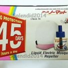 ARS Liquid Electric Mosquito Repeller, Safe, comfortable, easy to use, smokeless
