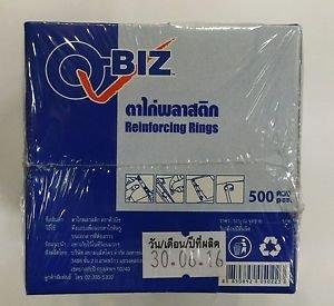 Self-adhesive Plastic Reinforcing ring in Dispenser box 4 box (2000 pcs)