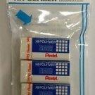 Pentel Hi-Polymer eraser ZEH-03 (size 3.5 x 1.6 x 1 cm)  Hi-quality eraser 4 pcs