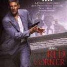 Red Corner [VHS]