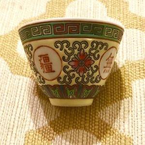 Vintage Chinese Famille Rose Mun Shou Longevity Porcelain Yellow Ground Cup