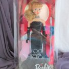 Solo in the Spotlight Barbie Doll Blond 1994 Vintage Mattel Special Edition NRFB