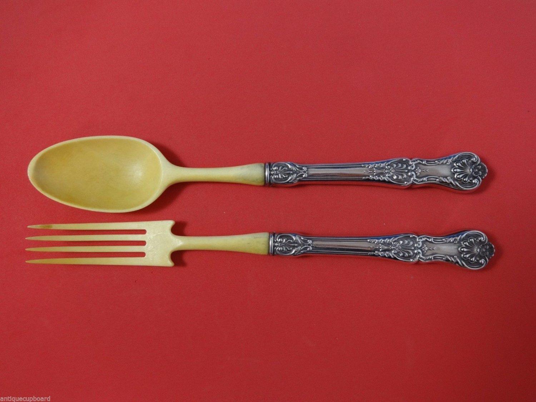 "King George by Gorham Sterling Silver Salad Serving Set 2pc HH 11 1/4"""