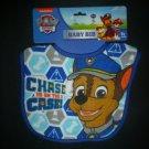NWT Nickelodeon Paw Patrol Chase Terry Cloth Baby Teething Bib