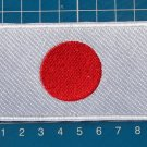 Japan Flag Military Tactical Army Patch Sew on Embroidery