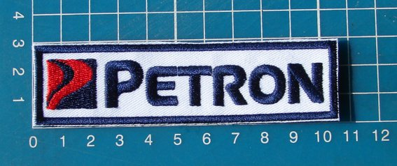 petron logo sew on embroidery patch