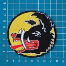 Jagdgeschwader 301 JG Luftwaffe German Military Air Force WWII Patch Embroidery
