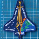 Columbia Space Shuttle NASA Memorial Jersey Sleeve Patch (2003)