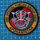 20th Airborne Special Forces Group Afghanistan Patch sew on embroidery