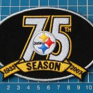 PITTSBURGH STEELERS 75th SEASONS NFL FOOTBALL SUPERBOWL PATCH EMBROIDERED JERSEY