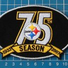 PITTSBURGH STEELERS 75th SEASONS NFL FOOTBALL SUPERBOWL PATCH EMBROIDERED