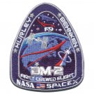 NASA Commercial Crew Program SPACEX CREW DRAGON DEMO-2 Mission Patch