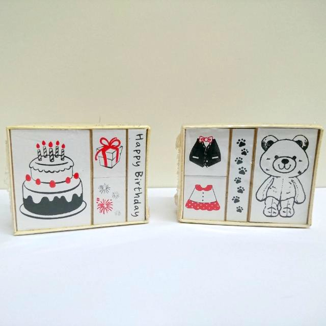 Rubber Stamp Happy Birthday Cake Gift and Bear for Greeting Card Design