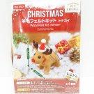Needle Felting Kit Wool Felt DIY Kit for Handmade Christmas Reindeer Doll