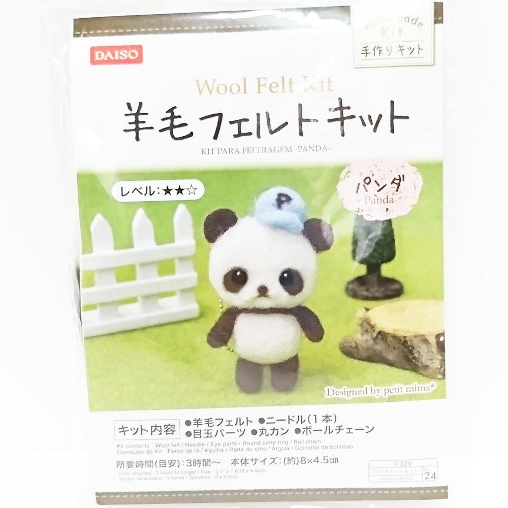 Needle Felting Kit Wool Felt DIY Kit for Handmade Baby Panda
