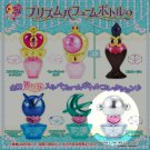 Sailor Moon Pluto Perfume Bottle Bandai Capsule Toy from Japan