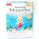 Needle Felting Kit Wool Felt DIY Kit for Handmade Little Mermaid Rabbit