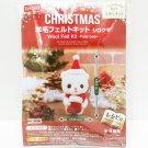 Needle Felting Kit Wool Felt DIY Kit for Handmade Christmas White Polar Bear Doll