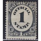USPS SCOTT#O-47 US STAMP POST OFFICE DEPT 1 CNT First Class Postage Stamps Booklet