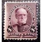 USPS Scott #225 Small Banknote, Mint H/OG & F/VF, CV = $55 First Class Postage Stamps Booklet