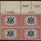 USPS 1936 MNH AIR POST SPECIAL DELIVERY PB OF 4 STAMPS SC # CE Postage Stamps Booklet
