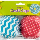 Bright Print Paper Craft Cups