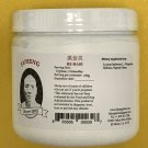 生发灵 (Re-Hair) Fuheng Herbal Dietary Supplement