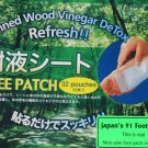 Tree Patch-Refined Wood Vinegar DeTox 32 Herbal Pouches