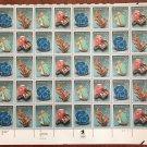 USPS SHEET of Stamp US Sc 2700-2703 Sheet 1992 Minerals Azurite Copper Wulfenite Variscite MNH