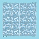 USPS SHEET of Love Skywriting USPS Forever Postage Stamp Love Valentine's Day (Sheet of 20)