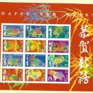USPS SHEET of USA Chinese (Lunar) New Year - 1 sheet double side