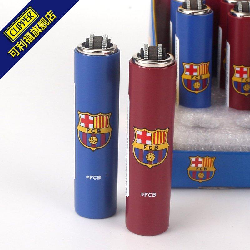 MC Barcelona limited CLIPPER metal gas lighter, inflatable flint wheel lighter BC882
