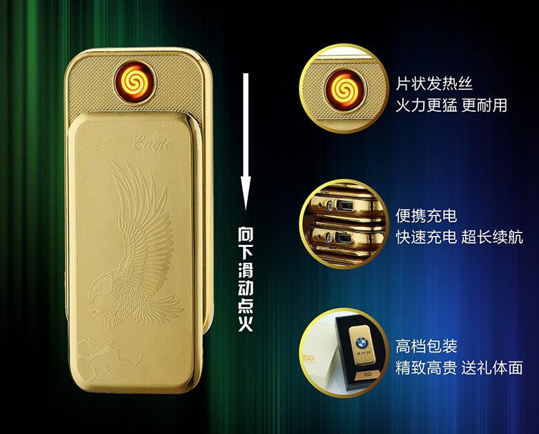 The new personality wind creative gift box hardbound electronic cigarette lighter ultra-thin me