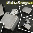 Brand lighter  stonewashed  color Titanium Case cover TC4 War Armor Thick1.7mm high Waterproof