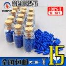 AAA blue 2.3 lengthened lighter flint BC3548