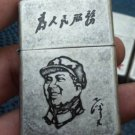 MY wholesale Ancient silver  Brand  lighter  maozedong BC4178