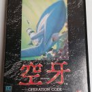 Ku-U-Ga Operation Code Vapor Trail Sega Mega Drive - Genesis Japan NTSC