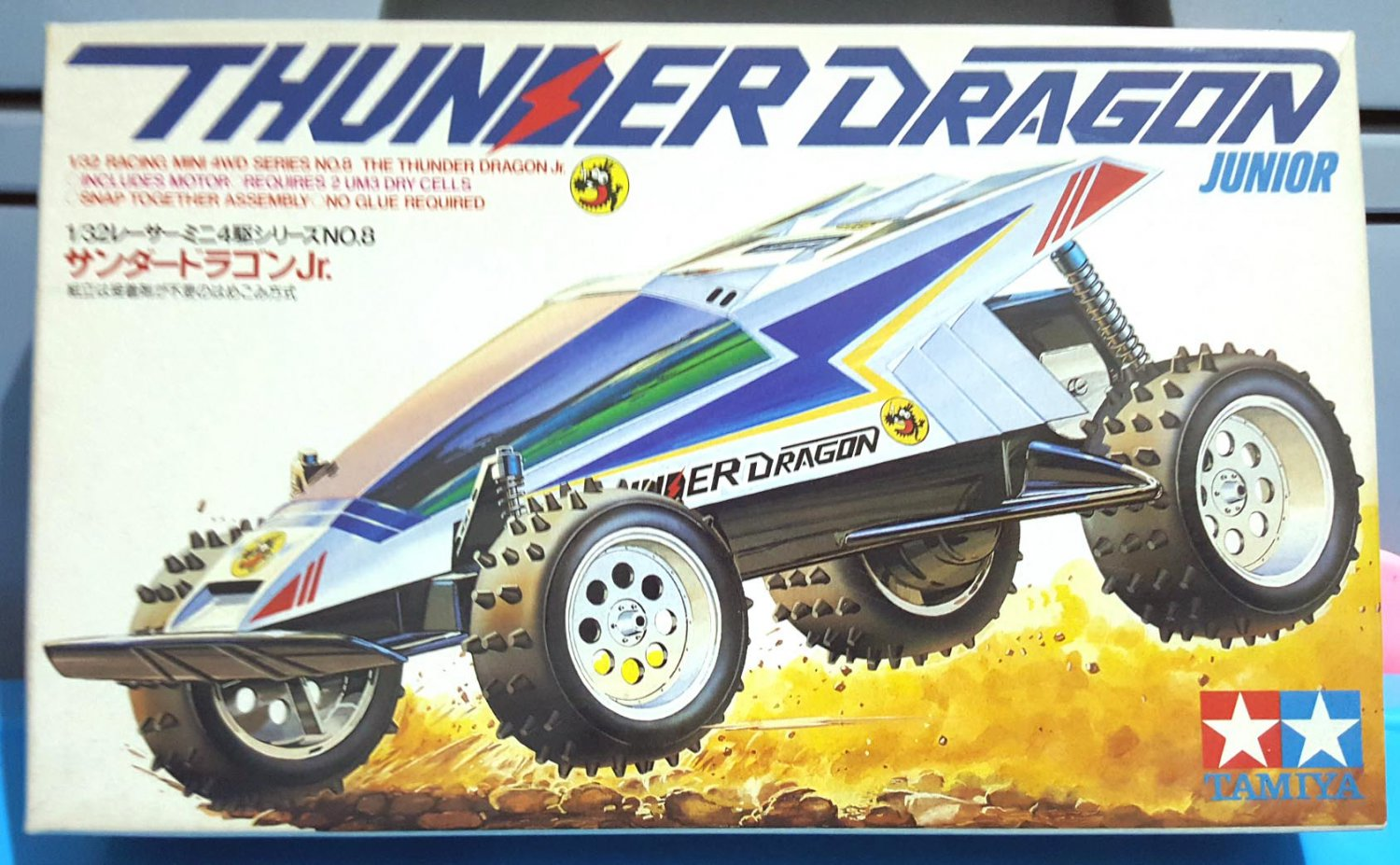 Thunder Dragon Junior Tamiya Mini Racing 4 W/D Scale 1:32 1987 Made In Japan