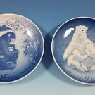 2016 B&G Bing & Grondahl  Mother's Day Plate --- Buy One, Get 1974 MD Plate FREE