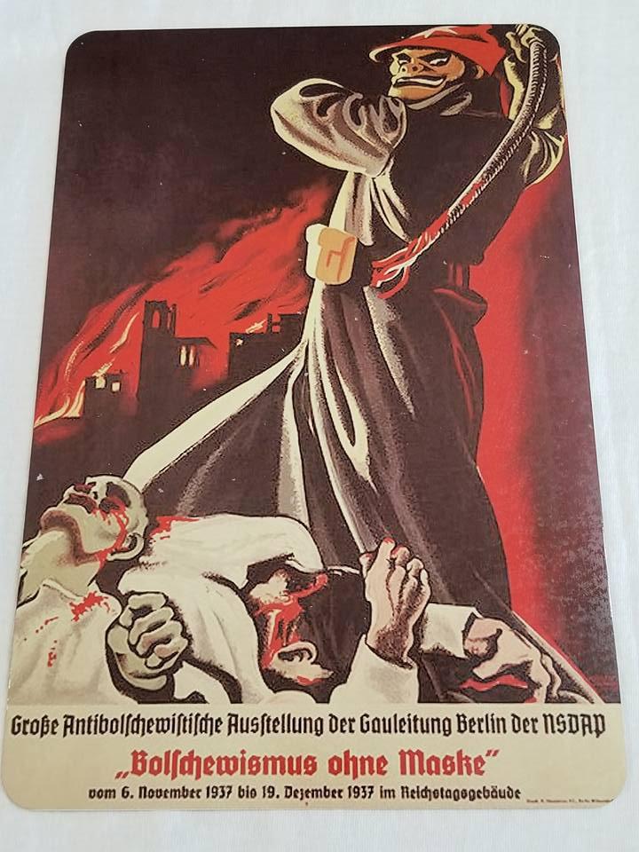 WWII WW2 Nazi German SS Whip Propaganda Metal sign
