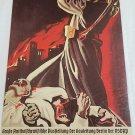 WWII WW2 Nazi German SS Whip Propaganda Metal sign