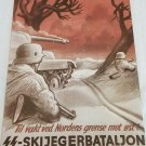 WWII WW2 Nazi German Waffen SS Battle Propaganda Metal sign