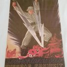 WWII WW2 Nazi German Dragon Fire Propaganda Metal sign