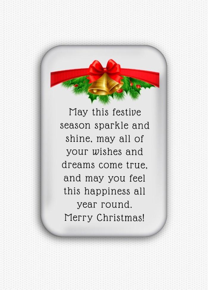 Christmas Wishes Fridge Magnet (refrigerator, holiday)